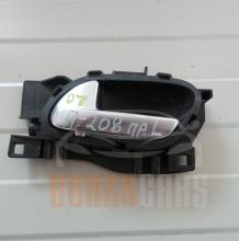 Дръжка Врата Предна Лява Пежо 208 | Peugeot 208 | 2012-2015 | 96555518VV