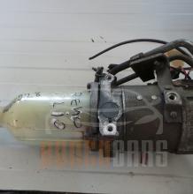 Хидравлична Помпа Електрическа Рено Клио | Renault Clio | 1990-1998 | 7700 829 784