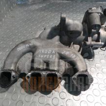 Всмукателен Колектор | Skoda Superb | 2.0 TDI | 140кс | 038 129 713 BM |