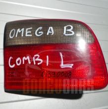 Стоп ляв Опел Омега-Б | Opel Omega-B | 1994-2003