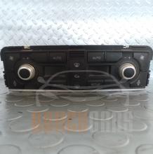 Панел Климатроник | Audi A8 | 2006г. | 4E0 910 043 B