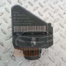 Контактен Ключ Mercedes C-Class | W202 | 2.3i | A 208 545 02 08 |