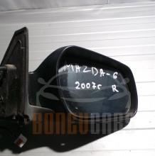 Огледало Странично Дясно Мазда 6 | Mazda 6 | 2002-2007