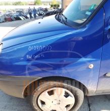 Калник Преден Ляв Фиат Добло | Fiat Doblo | 2000-2009