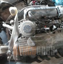 Двигател Хюндай Акцент   Hyundai Accent   1.3i  