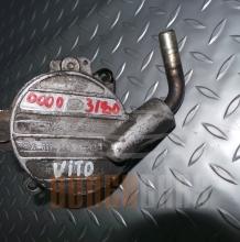 Вакуум Помпа Мерцедес Вито   Vacuum Pump Mercedes Vito   W638   1996-2003   A 611 230 0165