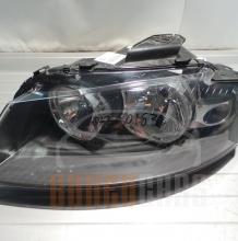 Светлини Предни Десни Ауди А3 | Audi A3 | 2003-2012