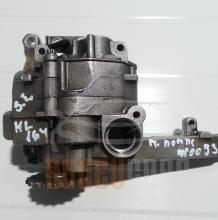 Маслена Помпа Мерцедес-Бенц | Mercedes-Benz W164 | 3.2 CDI | 2005-2011 | 642 181 09 01