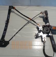 Стъклоповдигач преден ляв Фолксваген Поло | VW Polo | 1994-2000 | 400264B