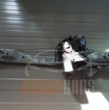 Стъклоповдигач Преден Ляв Пежо 208 | Peugeot 208 | 2012-2015 | 9806088180