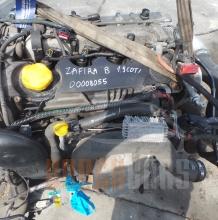 Двигател Opel Zafira B   1.9 CDTI   120кс   Z19DT  