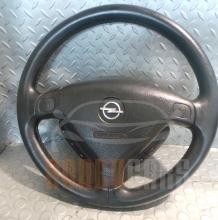 Волан Opel Zafira A | 2001 |