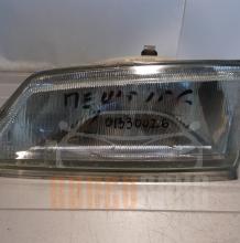 Светлини Предни Леви Пежо 106 | Peugeot 106 | 1991-1996