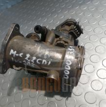 EGR Мерцедес Ц-Класа | Mercedes C-Class | W203 | 2.2 CDI | 150кс | A 646 090 |