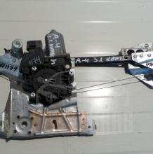 Стъклоповдигач заден ляв за Ауди А4 | Audi A4 | 1994-2001 | 8D0 839 399 A