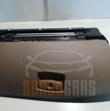 Жабка БМВ Е60 | BMW E60 | 2003-2010 | 51.16-7 034 080