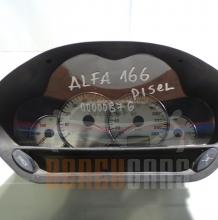 Километраж Алфа Ромео 166 | Alfa Romeo 166 | 1998-2007 | 60.2847.990.4