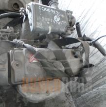 Двигател Ситроен Ксара   Citroen Xsara   1.4i   KFX10FS9   PSA2987591