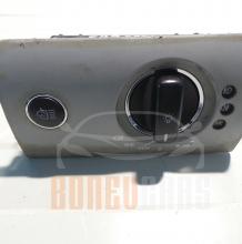 Ключ Светлини Мерцедес-Бенц | Mercedes-Benz W164 | 2005-2011 | A 164 545 03 04
