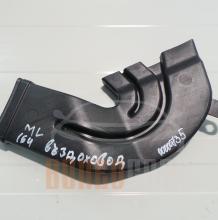 Въздуховод Мерцедес-Бенц | Mercedes-Benz W164 | 2005-2011 | A 164 831 12 46