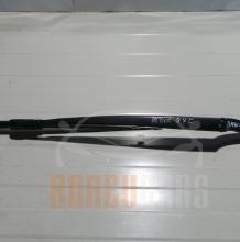 Чистачка Предна Лява БМВ Е46 | BMW E46 | 1998-2007