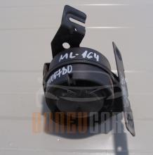 Сирена Аларма Мерцедес-Бенц | Mercedes-Benz W164 | 2005-2011 | A 164 827 01 14