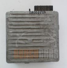 Rover 214 MKC101470 VA