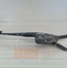 Рамо Чистачка Предно Дясно Мерцедес-Бенц | Mercedes-Benz W164 | 2005-2011 | A 164 820 06 40