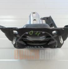 Тампон Двигател Ляв Пежо 208 | Peugeot 208 | 2012-2015 | 9680293280