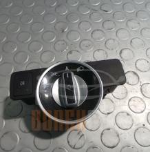 Ключ Светлини Mercedes E-Class | W212 |