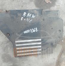 Декоративен Капак Двигател BMW E46 | 2.0d | 136кс |