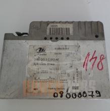 Ford Sierra D85GG2C013AF