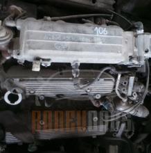 Двигател Lancia Dedra   1.8i   Бензин  
