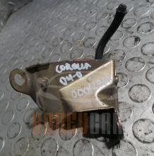 Вакуум Клапан Toyota Corolla 2.0 D4-D | 25860-64140 | 184600-3600 |