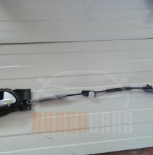 Дръжка Врата Задна Дясна Пежо 208 | Peugeot 208 | 2012-2015 | 9672961080