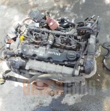 Двигател Citroen Xsara 2.0 HDI | 90кс | RHY |