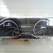 Панел Прибори Пежо 208 | Peugeot 208 | 2012-2015 | 98 059 691 80