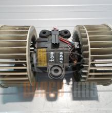 Вентилатор БМВ Е39 | BMW E39 | 1995-2004