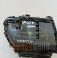 Кутия Въздушен Филтър Пежо 208 | Peugeot 208 | 2012-2015 | 9673061080