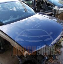 Преден Капак за Фолксваген Бора | VW Bora | 1997-2005