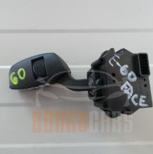 Лост Чистачки БМВ Е60 | BMW E60 | 2003-2010 | 6 924 106-03