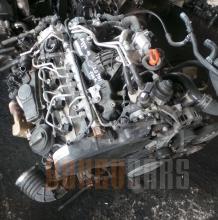 Двигател Audi A6 | 2010 | 2.0 TDI | 170кс | Commonrail |