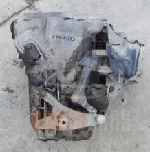 Скоростна кутия 5 степени ръчна Форд Фокус | Ford Focus | 1.6 TDCI | 2004-2012 | 3M5R-7F096-YF