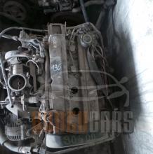 Двигател Форд Мондео | Ford Mondeo | 2.0 16v | 5D64755 |