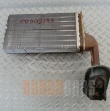 Радиатор Парно Пежо 106 | Ситроен Саксо | Peugeot 106 | Citroen Saxo | Heat Exchanger