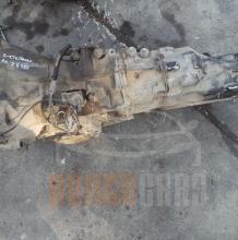 Скоростна Кутия 6 Степени Ръчна Ауди А4 | Audi A4 | 2.5 TDI | 180кс |