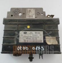 VW Passat Auto Gearbox 096 927 731 K