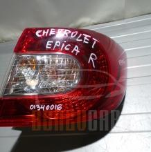 Стоп десен Шевролет Епика | Chevrolet Epica | 2003-2006