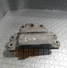 Тампон Двигател Ляв | Skoda Octavia 2 | 1.6 TDI | Facelift | 105кс |
