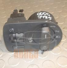 Ключ Светлини Audi A3 | 8P | 8P2 919 093 |